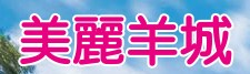 廣州市商務委員會網站